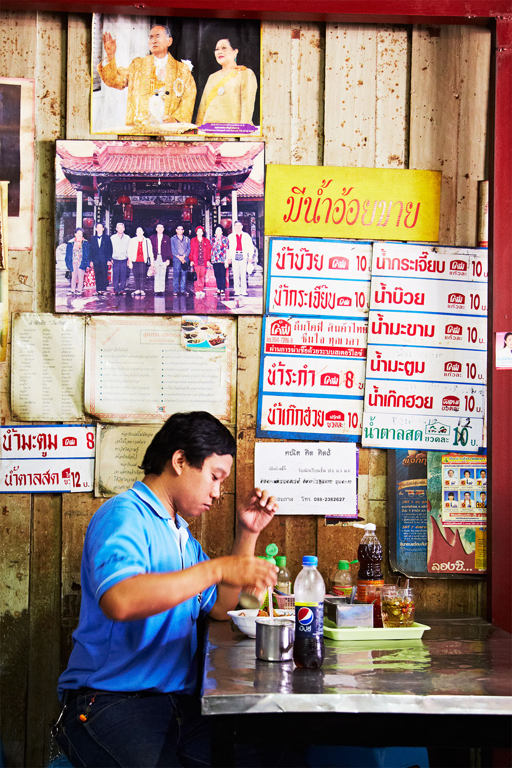 Restaurant_Thailand_Bangkok_Man_Eating